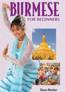 Burmese for Beginners by Gene Mesher